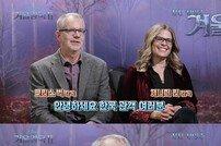 [DA:박스] '겨울왕국2' 개봉 6일만에 500만 관객 돌파…제작진 감사인사