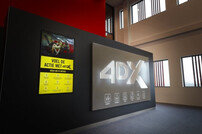 CGV 4DX, 국내 론칭 10년 만에 전 세계 700개관 돌파 쾌거
