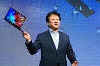 HP 휴대성·성능 높인 프리미엄 노트북 출시