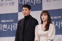 [DA:현장] '나쁜사랑' MBC 아들-딸의 아침 드라마 구하기 (종합)