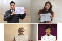 """[DA:박스] '블랙머니' 200만 관객 돌파…조진웅·이하늬 """"감사해요"""""""