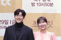 윤계상·하지원 '초콜릿' 감성↑…세븐틴, OST 첫 주자 [공식]