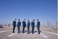 '6인조 새출발' 리미트리스, 오늘 '뮤직뱅크'서 최초 컴백 무대 [공식]