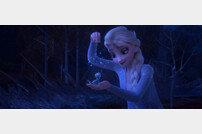 '겨울왕국2' 크리스토프 솔로곡에서 왜 웃음이 터질까?