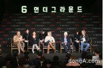 [DA:현장] '6언더그라운드' 마이클 베이x라이언 레이놀즈, 액션의 정점 찍는다 (종합)