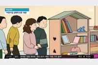 """성남 모 어린이집 성폭행 의혹, 정치권도 주목…보건부 장관 """"사실관계 파악"""""""