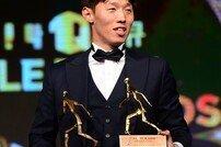 [포토] 김보경, K리그1 MVP 수상
