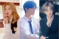 '더쇼' 우주소녀 다영-CIX 배진영-골든차일드 TAG 스페셜 MC 출격 [공식]