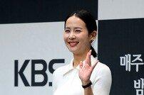 """'99억의 여자' 조여정 종영소감 """"멋지게 시작한 새해, 감사한 작품"""""""