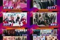 방탄소년단→NCT127 '2019 SBS 가요대전' 최종 라인업 [공식]