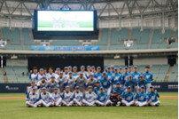 양준혁 야구재단, 희망더하기 자선야구대회 참가선수 명단 공개