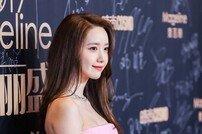 임윤아, 中 2019 COSMO GLAM NIGHT에서 '올해의 인물상' 수상