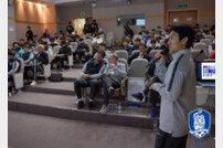 국내 최초 피지컬 코치 워크숍 5일 파주NFC서 개최