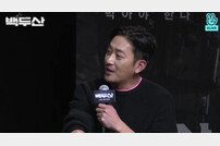 """하정우 해명, 하정우 """"삭발·발치 공약 사실은…"""" 해명"""