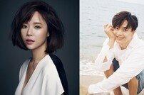 JTBC, 2020년 수목드라마 론칭…황정음·육성재 '쌍갑포차' 첫주자 [공식]