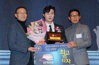 [포토] 스승 염경엽의 축하받는 김하성