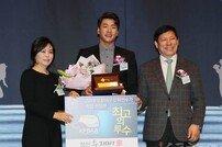 [포토] 최고의 투수상을 수상한 SK 김광현