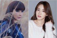 박봄X산다라박, 10일 새 듀엣곡 '첫눈' 발매 [공식]