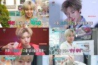 '섹션TV' 박지훈, 윙크 저장남→퇴폐 美 가득 섹시 매력