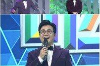 """김성주 """"이번에도 대박이다""""…'미스터트롯', 기대 ↑"""