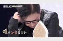 이상민 눈물, '보이스퀸' 이상민, 안이숙 무대에 눈물