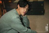 '더 팬' 임지민 컴백…성숙미 넘치는 'Youth' 콘셉트 포토 공개