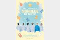 몬스타엑스, 2020년 1월 4th FAN-CON 개최 with 몬베베