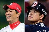 'MLB 포스팅 공시 완료' 김광현·김재환…운명의 한 달 시작