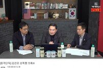 '결혼 앞둔' 김건모, 과거 유흥주점서 성폭행 의혹 제기