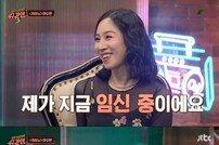 """'슈가맨3' 이소은 """"현재 임신 중, 아이와 함께 한국에 왔다"""""""