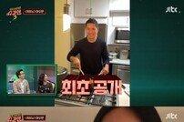 """'슈가맨3' 이소은, 남편 최초 공개…유희열 """"너 아직 얼굴 보는구나?"""""""