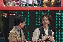 """'슈가맨3' 양준일 """"지드래곤과 닮은꼴? 지디가 안 좋아할 것 같다"""""""