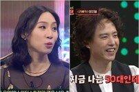 "[DA:리뷰] ""스타도 찾았다""…'슈가맨3' 이소은x양준일, 완벽하게 소환 (종합)"