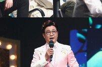 '복면가왕' 경마장 성대모사 유산슬 압도하는 개인기 주인공은?