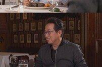 '양식의 양식' 정재찬X유현준, 영화 '더킹' 패러디 (ft.맛 대화)