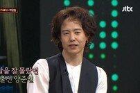'슈가맨3' 양준일, 한국 떠난 이유 충격적…이게 말 돼?
