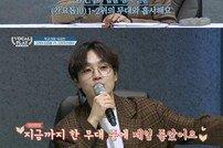 '보컬플레이2' 김태훈vs한태우 고대 빅매치→심사위원들 극찬