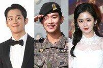 정해인·김수현·장나라, 2020년 tvN 자존심 회복의 키워드