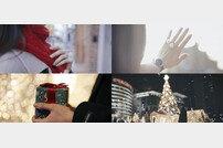 '9일 발매' 성시경X아이유, 듀엣곡 '첫 겨울이니까' 2차 티저 영상 공개
