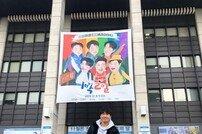 연정훈, 1박 2일 첫방 앞두고 대형 포스터 앞 인증샷 공개! 예상 밖 '빙구 큰형' 캐릭터 예고