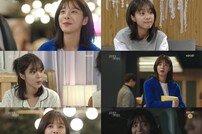 '사풀인풀' 설인아, 연인 김재영 앞에서 러블리 매력 폭발