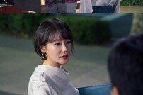 '하자있는 인간들' 민우혁-황우슬혜, 재벌가 장녀와 너드남의 좌충우돌 미(美)친 케미
