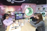 KT-삼성, 5G 체험공간 오픈