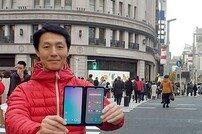 LG 'V50S'로 일본 프리미엄폰 시장 공략