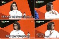 """'미우새' 이선미 여사 """"김건모♥장지연 10월 상견례 이틀 후 혼인신고"""""""