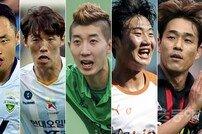 [2019 동아스포츠대상] K리그의 왕별은 누구?