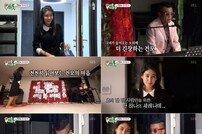 """'미우새' 김건모, 장지연에 프러포즈하다 눈물…""""자유 끝났다"""" 농담"""