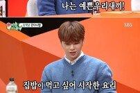 [DA:리뷰] '미우새' 강다니엘, '모벤져스'도 반한 '예쁜 우리 새끼' (종합)