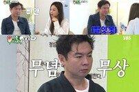'미운 우리 새끼' 임원희, 솔지와 닮은꼴 케미→합기도 특훈 '짠내'