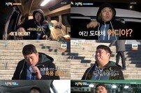 '1박 2일' 첫방, 문세윤 '화장실 개그' 포텐→신고식 완료